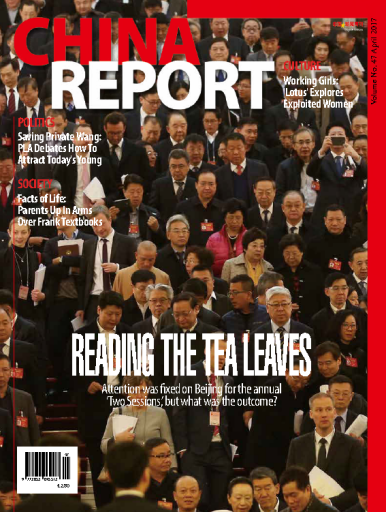 China_Report_Issue_47_April_2017
