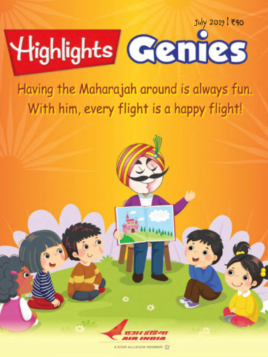 Highlights Genies – July 2019