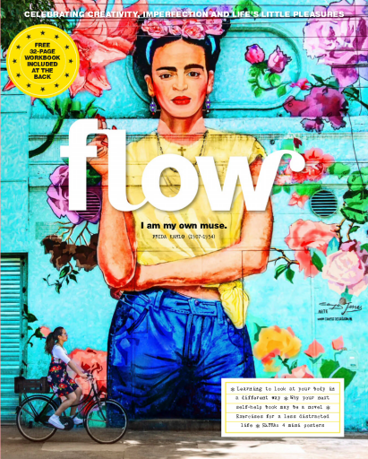 Flow International I32 2019
