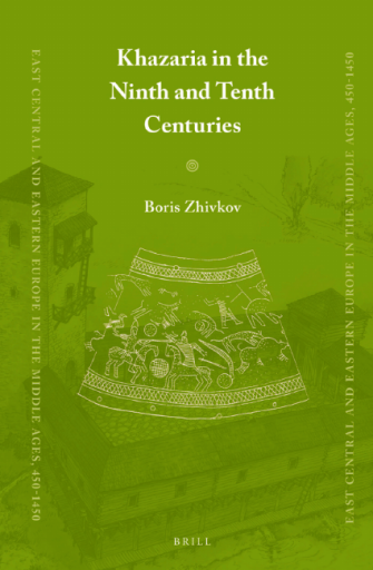 Khazaria in the 9th and 10th Centuries