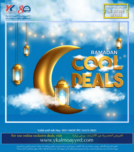 YKA Ramadan Cool Deals - ACs